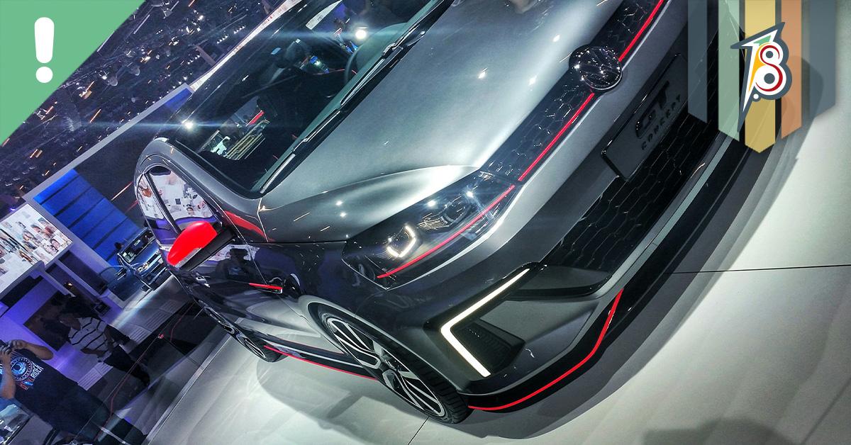 Gol GT Concept: a sensação de 2016